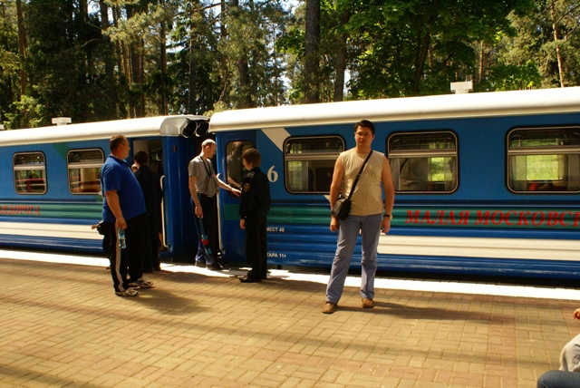 На платформе у поезда