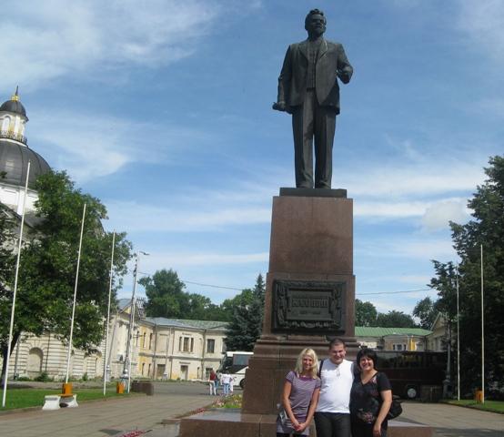 Мы и Ленин!