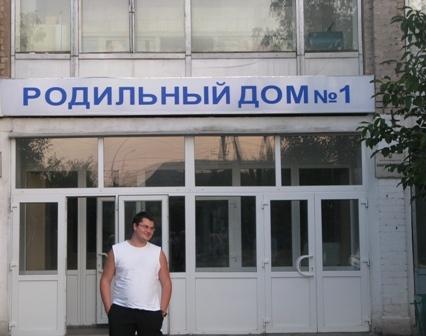 г.Мариуполь, Донецкая область, Украина(теперь)