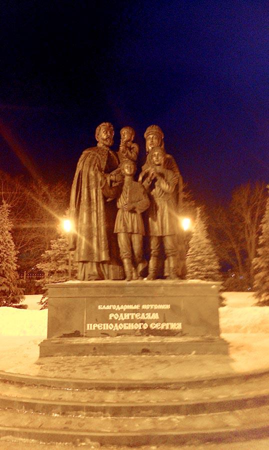 Памятник Родителям Сергия Радонежского
